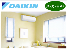 market_aircon_daikin