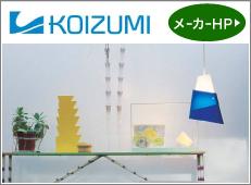 market_light_koizumi